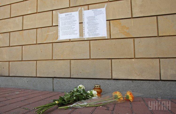 В Киеве несут цветы к посольству Нидерландов в годовщину крушения МН17 в Донбассе