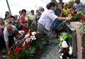 Траурные мероприятия в память о погибших пассажирах Боинга в Донецкой области