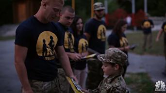 Детский лагерь Азова под Киевом