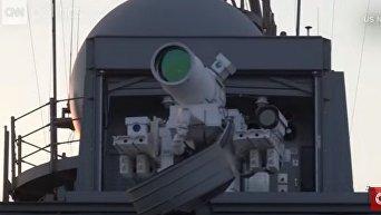 Испытания лазерного оружия США в Персидском заливе