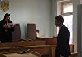 Суд по делу пранкера Виталия Седюка, снявшего штаны на Евровидении