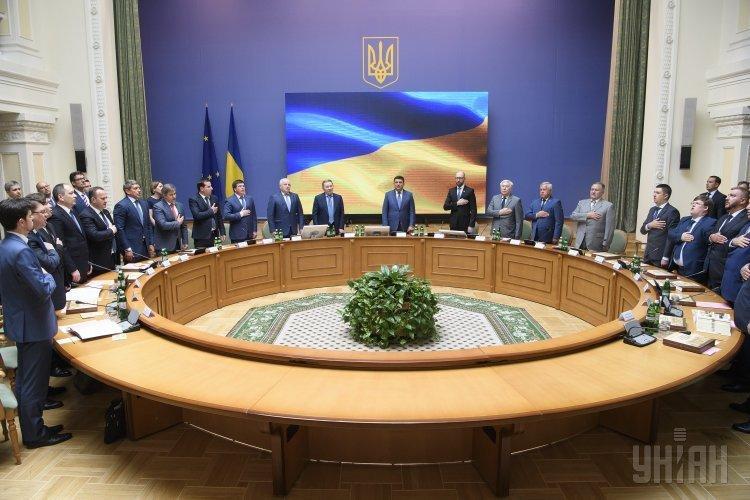 Торжественное заседание Кабинета министров Украины, посвященное 100-летию правительства Украины