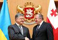 Визит Петра Порошенко в Грузию: встреча с президентом Георгием Маргвелашвили