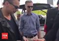 Легендарные Depeche Mode прилетели в Киев. Видео