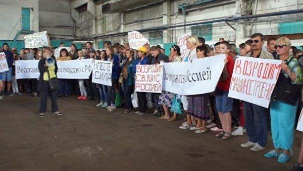 Митинг на харьковском заводе в поддержку торговли с РФ