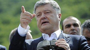 Петр Порошенко в среду приехал на границу Южной Осетии, чтобы поддержать Грузию