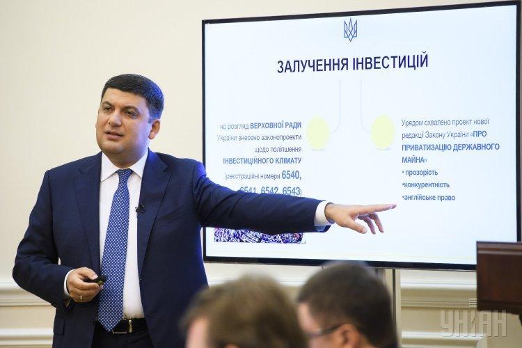Премьер-министр Владимир Гройсман заявил в ходе заседания правительства, что капитальные инвестиции в Украине увеличились на 21%