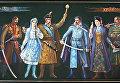 Иллюстрация к опере Харьковского театра оперы и балета Мазепа