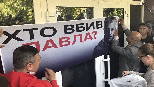 Шествие к годовщине убийства Павла Шеремета у здания МВД
