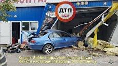 BMW влетел в автомойку. На месте ДТП, 20 июля 2017