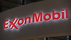 Нефтяная компания ExxonMobil