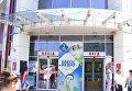 Охрана одесского супермаркета жестоко избила покупательницу