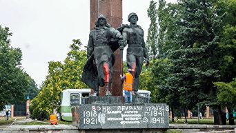 Вандалы облили краской советский памятник в Кропивницком