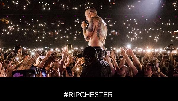 Виртуальный мемориал, посвященный покончившему с собой вокалисту Linkin Park Честеру Беннингтону