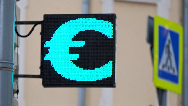 Курс доллара насей день : укрепление рубля сменится падением