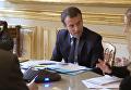 Президент Франции Эммануэль Макрон во время нормандского разговора