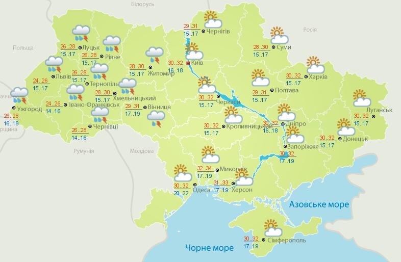 Дожди иветры обесточили147 населенных пунктов Украинского государства