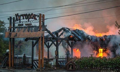Пожар в ресторане Хуторок в Одессе