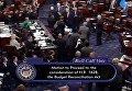 Визит Джона Маккейна в Сенат США. Видео