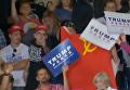 Во время речи Трампа развернули флаг СССР. Видео