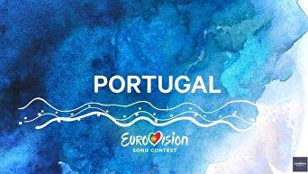 Появился промо-ролик Евровидения-2018 в Португалии