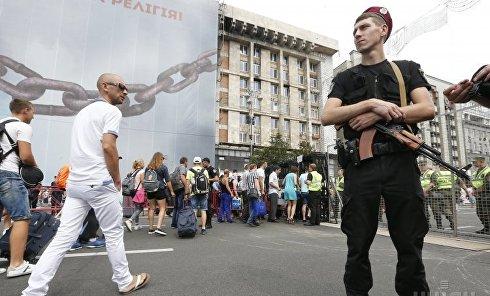 Крещение Киевской Руси-Украины