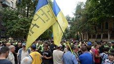 Митинг сторонников Саакашвили начался в центре Киева