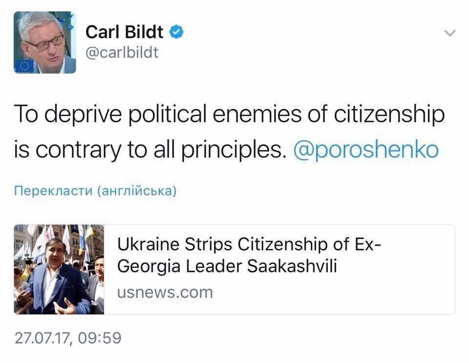 Саакашвили принят в Польше на основании заявления о реадмиссии от Госмиграционной службы Украины, - польское погранведомство - Цензор.НЕТ 6089