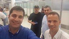 Встреча Давида Сакварелидзе в аэропорту Жуляны в Киеве