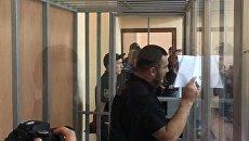 Судебное заседание по делу о стрельбе в Днепре