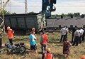 Ликвидация аварии на жд под Днепром
