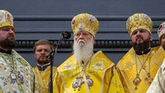Крестный ход УПЦ КП по случаю Дня Крещения Руси в Киеве