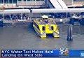 В Нью-Йорке водное такси врезалось в причал