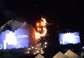 Пожар на сцене. В Барселоне эвакуировали 20 000 участников фестиваля. Видео