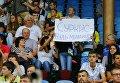 В Мариуполе призвали президента Динамо быть мужиком