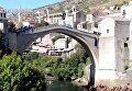 В Боснии и Герцеговине прошли соревнования по прыжкам в воду