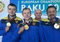 Сборная Украины по стрельбе завоевала золото Чемпионата Европы