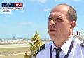 Украинский герой в Турции. Об опасной посадке самолета и Лаврове. Видео