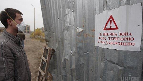 Предупредительный знак Вход воспрещен. Архивное фото