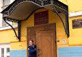 Охранник у входа в здание Басманного суда. Архивное фото