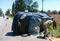 На месте столкновения БРДМ и микроавтобуса в Херсонской области, 1 августа 2017