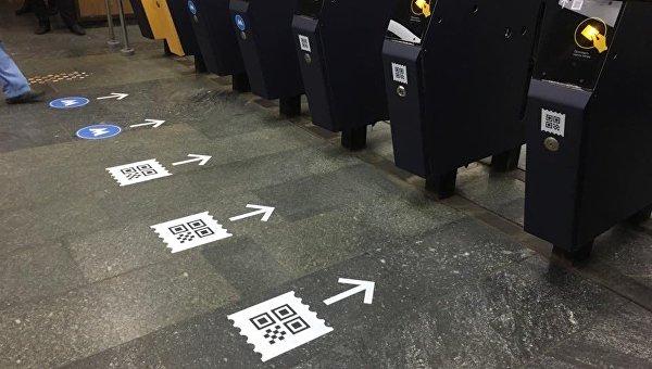 Вцентре столицы Украины настанции метро скончался мужчина