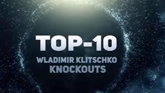 Топ-10 нокаутов от Владимира Кличко. Видео