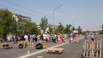 Протестующие заблокировали Харьковское шоссе в Киеве