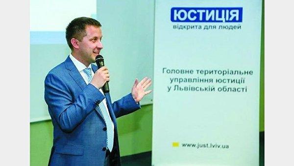 Начальник главного территориального управления юстиции Львовской области Ярослав Жукровский