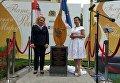 В Киеве открыли памятник Пламя мира