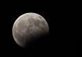 Частичное лунное затмение в Украине. Онлайн-трансляция