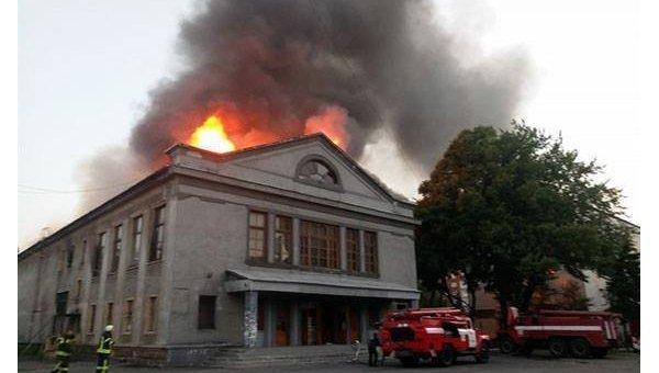 Пожар в кинотеатре в городе Покровск
