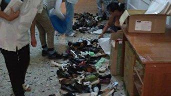 В больнице на Закарпатье продавали обувь секонд-хэнд