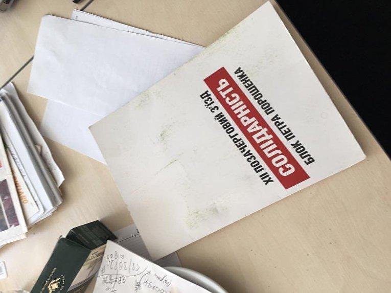 Обыски в издании Страны 9 августа